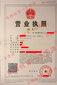 转让一家北京的保险代理公司就找华腾财富马小仙图片