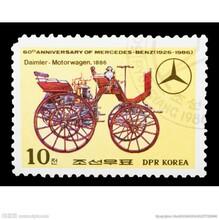 成都邮票鉴定,邮票交易中心图片