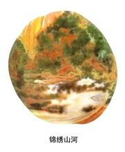 成都雨花石鉴定,雨花石交易中心图片