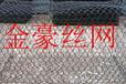 浸塑石笼网石笼网卷,安平石笼网图片,浸塑石笼网,石