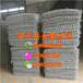 高尔凡防腐格宾石笼网价格优惠石笼网用途金豪丝网厂家
