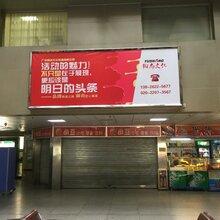 广州汽车站广告/户外广告招租/广州客运站广告