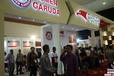 2018年印尼雅加达国际建材博览会