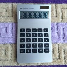源頭工廠直銷FC-1753真太陽能計算器12位顯示計算器辦公必備計算器圖片