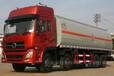 海南15吨运油车