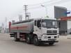 海南东风天锦14吨运油车