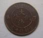 哪里有大清铜币拍卖私下交易