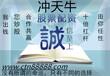 """南康股指期货配资公司:首届""""中美企业家峰会""""召开"""