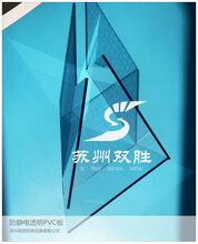 韩国PVC防静电板MEC双面抗静电pvc苏州防静电pvc图片
