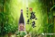 東方紫酒,一個全新藍海的新品類