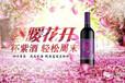 學習品味東方紫酒,品味人生