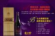 東方紫酒:渴望成功就從愛上紫酒開始!
