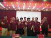 專訪芭瑪國際全國十大優秀戰略合作伙伴——御仙堂總經理李新珍