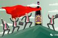 東方紫:紫酒能否超越白酒?