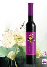 东方紫酒,百花园的奇葩