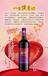 東方紫酒:如何科學的品酒?