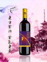 为什么都说东方紫酒的保健功能强大?