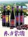 不同年齡的人喜歡不同的酒——東方紫