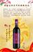 東方紫酒的品牌文化