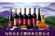紫酒可以教會你的十件事