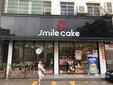 开一个蛋糕店需要多少钱图片