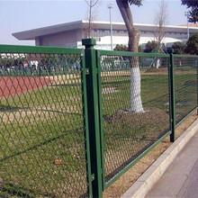 护栏网厂家铁丝护栏网围栏网隔离栅