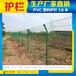 厂家现货供应公路护栏网临时隔离网厂家现货供应