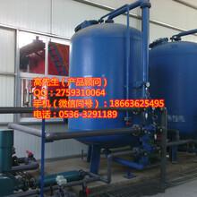 供应RO反渗透设备一体化净水设备超滤设备杀菌设备灌装设备