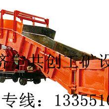 專業的質量可靠的信譽p120b耙斗裝巖機,p120b耙裝機,p120b耙斗機,p120b扒渣機