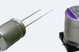 立隆鋁電解現貨-立隆代理-VEJ101M1ETR-0607