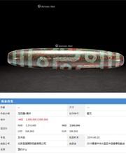 上海古董拍卖公司