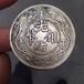 江西吉安钱币私下交易免费拍卖快速变现