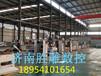 山东板式家具生产线设备多少钱一套,包含几台机器