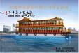 雙層畫舫電動游船哪里有廠家直銷觀光畫舫實木畫舫水上房船載客船景區游船
