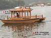 单亭船木船生产厂家批发,景区旅游木船,小木船,电动游船,电动观光船