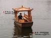 景區旅游船價格廠家出售帶動力電動游船單亭船小木船