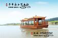 供应12米电动画舫游船50人座中式木船款式江南风格玻璃钢船