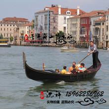 上海景观装饰船定做贡多拉威尼斯贡多拉刚朵拉出售