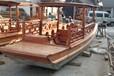 湖州木质旅客船定做实木电动游船旅游船观光船设计,单篷景区木船