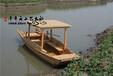 千年舟木船MC-XS-021单篷船厂家直销地方特色竹顶木船,旅游木船,小木船,电动观光船