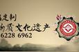 南京海鲜装饰木船厂家直销主题餐厅酒店景观船海鲜盛放吧台船型装饰道具