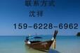 漂流木船手划船景区小木船电动游船供应厂家直销