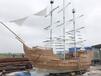 沈阳木船厂家景观船装饰船海盗船欧式木船