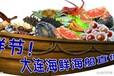 深圳沙滩装饰船酒店海鲜船欧式海盗船景观木船定做