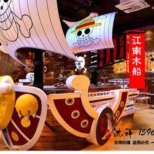 特色餐饮木船装饰海盗帆船模型船型吧台展台餐桌