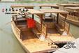中式旅游船廠家兩個棚子的木船哪里有電動旅游船實木打造