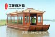 10米畫舫船景區旅游船廠家現貨直銷游船大型雙層觀光船定做