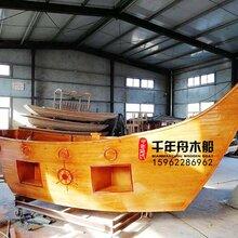 室内小型景观木船餐厅装饰海盗船海鲜船型展台