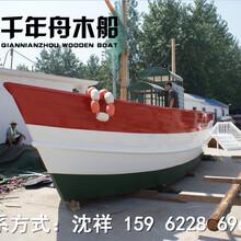 西方海盗木船制造商景观工程船设计施工装饰木船定做
