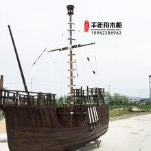 千年舟木船专供手工实木海盗船户外大型装饰船厂家